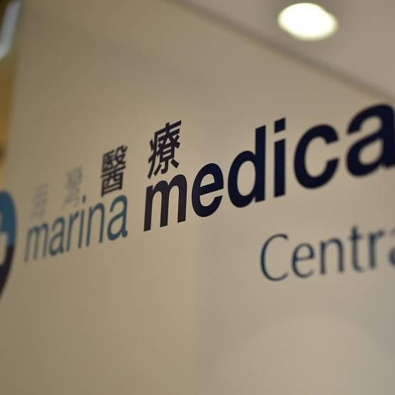 Marina Medical_Front Door (test)